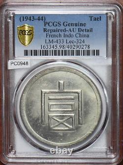 French Indo China 1943 44 Tael PCGS AU LM-433 Lec-324 PC0948