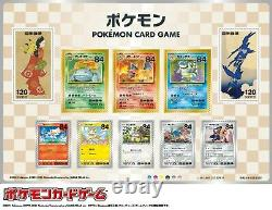 Pre-Order Pokemon Stamp Box-Card Game Beauty Looking Back-Moon Goose Set limited