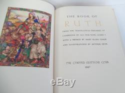 THE BOOK OF RUTH Limited Editions Club with Arthur Szyk Illustrations in Slipcase