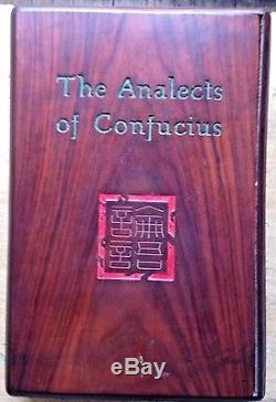 The Analects of Confucius, Limited Editions Club 1933 withwood case #0380 Illus