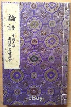 The Analects of Confucius Limited Editions Club Shanghai 1933 #0177 Illus Signed