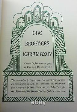 The Brothers Karamazov by Fyodor Dostoevsky 2 Vol Limited Editions Club 1949